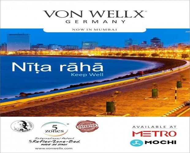 Now In Mumbai
